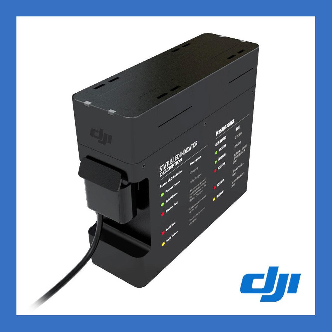 DJI Inspire 1 Part 55 Battery Charging Hub - US dealer