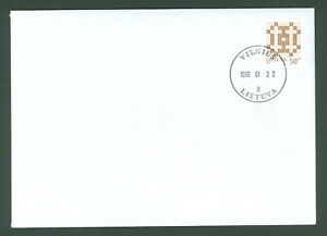 Lithuania F34 FDC 1998 Ornament Double Cross Under face
