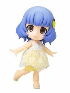 Spielzeug Cu-poche Freunde Belle Actionfigur Kotobukiya Neu Von Japan F/s QualitäTswaren