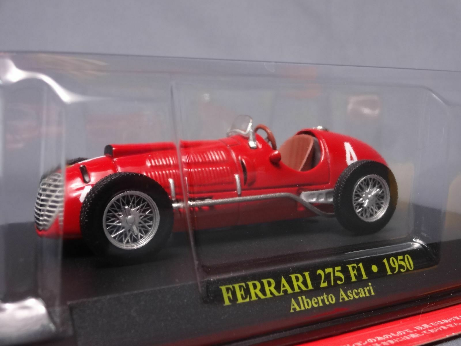 Ferrari Collection F1 275 1950 Alberto échelle 1 43 Mini Voiture Affichage Diecast 37
