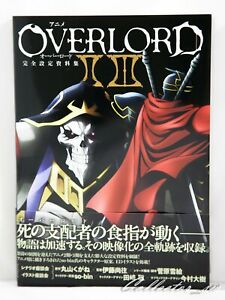 3-7-Days-Anime-Overlord-II-III-Complete-Design-Materials-Art-Book-from-JP
