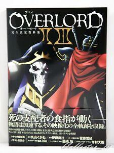 3-7-Days-JP-Anime-Overlord-II-III-Complete-Artworks