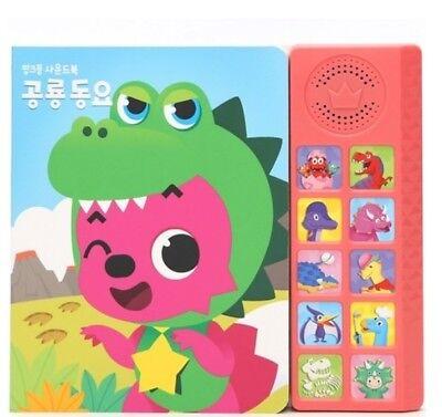 VertrauenswüRdig Pinkfong Dinosaurier Song Sound Buch Koreanische Hangul Version Für Baby &kinder