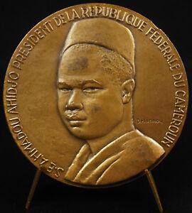 Medaglia-Cameroune-Ahmadou-Babatoura-Ahidjo-Peul-Fube-Religion-Musulmano-Medal