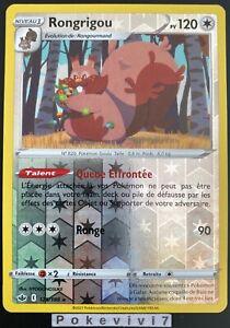 Carte Pokemon RONGRIGOU 128/198 HOLO Reverse Epée et Bouclier 6 EB06 FR NEUF