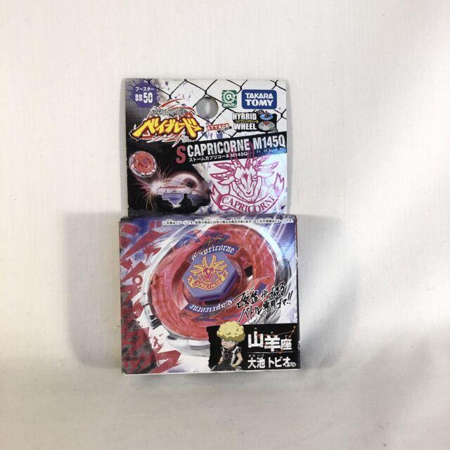 Storm Capricorne USA SELLER! Capricorn Metal Fusion 4D Beyblade BB-50