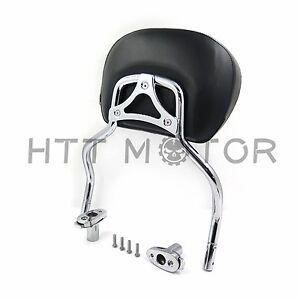 Skull Detachable Sissy Bar Pad W// Backrest For 2015-2020 Harley FLRT FreeWheeler