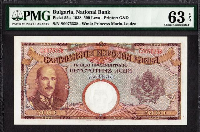 Bulgaria 500 Leva 1938 Pick-55a CH UNC PMG 63 EPQ