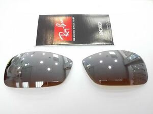 1313d98603 Image is loading LENSES-RAYBAN-RB3183-014-84-POLARIZED-REPLACEMENT-LENSES-