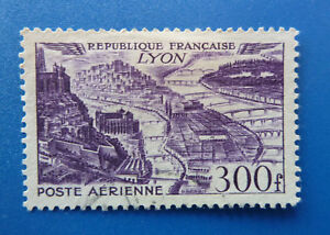 FRANCE 1949 NEW DAILY STAMPS LYON 300f USED STAMP SG 1057