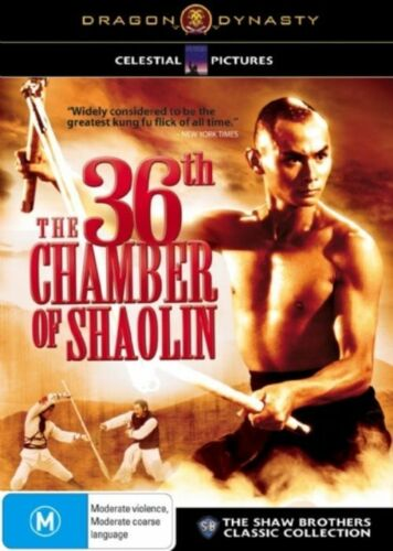 1 of 1 - The 36th Chamber Of Shaolin (DVD, 2007) R4 PAL NEW FREE POST