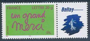 P131-TIMBRE-DE-FRANCE-Personnalise-N-3761-A-Neuf