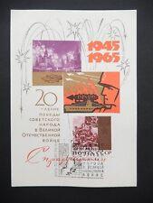 RUSSIA MK 1965 VICTORY WW2 MAXIMUM CARD MAXIMUMKARTE MC CM ROCKET SPACE a8179