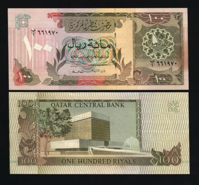 QATAR 100 RIYALS P18 1996 QCB BOAT UNC RARE WORLD GULF ARAB GCC MONEY BANK NOTE