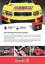 RTC42-BATTERIA-ORIGINALE-OPTIMA-RED-TOP-50AH-815A-FIAT-FREEMONT-JEEP-WRANGLER