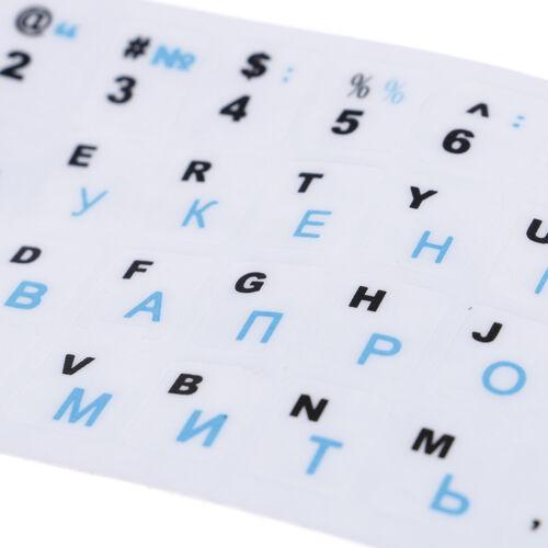 Russian  standard keyboard layout sticker letters on replacement SL
