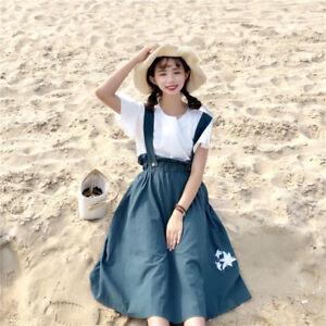 d76703f4553b Mori Girls Small Fresh Preppy style Loose Swing Suspender Skirt ...