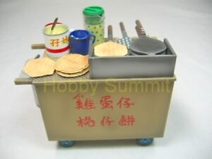 1-10-Hong-Kong-HAWKER-MOBILE-FOOD-CART-Gashapon-Local-Street-Snack-Delicacies-1