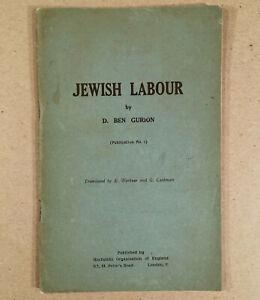 JEWISH LABOUR DAVID BEN GURION 1935 Hechalutz Publication No. 1