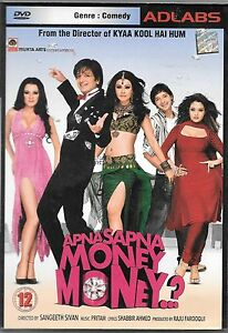 Apna-Sapna-Money-Money-Brandneu-Bollywood-DVD