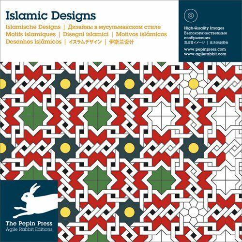 Islamic Designs + CD Rom (Agile Rabbi... By Pepin Van