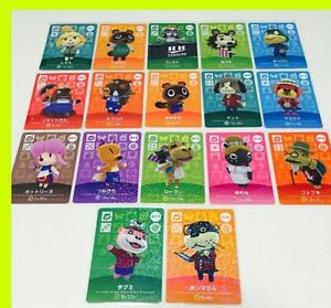 Animal crossing amiibo sp card 17 complete all set - Happy home designer amiibo figures ...