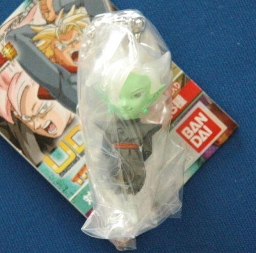 Dragon Ball-Key Chain Figure mouvement démocratique Uni Best 20-Vegito Trunks Bardock Rose zamas