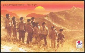 China-Volkrepublik-Ganzsache-Postkarte-1999-orig-gelaufen
