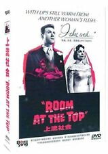 Room at the Top All Region DVD Laurence Harvey, Simone Signoret, Heather Sears