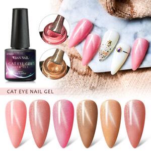 RBAN NAIL Nude Pink Glitter Soak Off Magnetic Cat Eye Gel