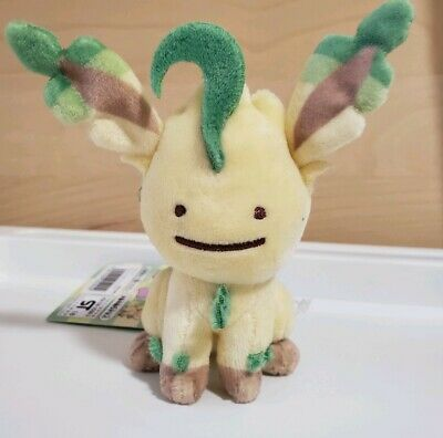 Pokemon Center Original Plush Doll Leafeon as Ditto Keychain Plush