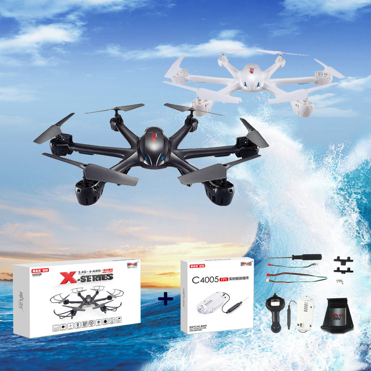 Cool X600 Series 2.4G Quadcopter Drone Hexacopter 6 Axis Gyro 3D Roll Airplanes
