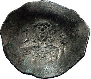 Well-Educated Byzantine Coin Manuel I Comnenus1143-1180 Ad Constantinople Billon Aspron Trachy Coins: Ancient