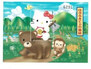 Guyana 2001 - Hello Kitty Wildlife- Stamp Souvenir Sheet - MNH