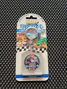 Vintage Nintendo Mario Kart 64 Yen Holder Keychain Ball Labyrinth Rare '96 Tenyo