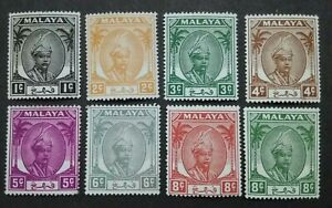 Malaya-1950-1952-55-Sultan-Pahang-Loose-Set-Up-To-8c-8v-Mint