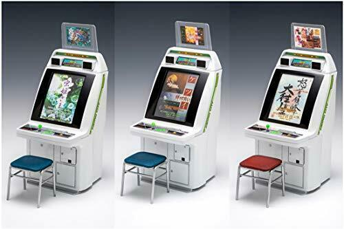 Wave Memorial Game Collection Series New Astrocity Cabinet Cave Titles PM