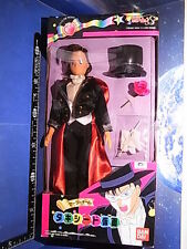 Very Rare 199?at that time Sailor team Tuxedo Kamen figure Sailor Moon