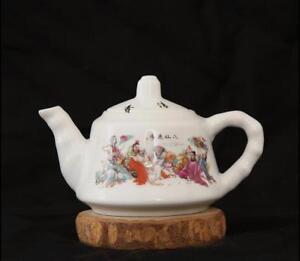 China old Porcelain jingdezhen wenge Hand painting Eight ...