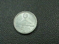 JAPAN    1  Sen    1943   5.5 grams   y 59 a