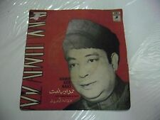 HAMD AUR NAAT  AZIZ AHMED WARSI & PARTY  URDU MUSLIM RELIGIOUS rare EP 1972 EX
