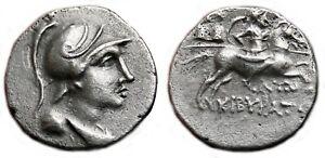 *AET* KYBIRA (Phrygia) AR Drachm. EF-/VF+. Ca 166-84 BC. Horseman.