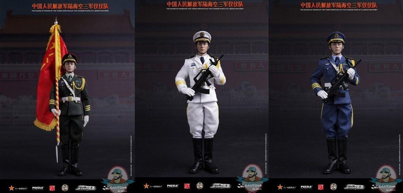 1 6 DAM Elite Series Honor Guard Standard Set of 3 Dam Toys