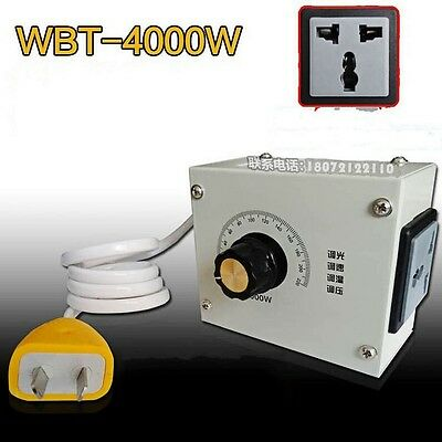 4000W Variable Voltage Speed Fan Motor Tool Control AC Controller AC220V Control