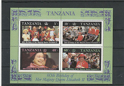 FäHig Tansania Minr. Bl. 64 Postfr., 60. Geburtstag Queen Elisabeth Ii Grade Produkte Nach QualitäT