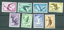 Türkei 1959 Nr. 1660 - 1667 ** MNH postfrisch Flugpost marken Vögel 12,00 €