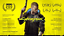 thumbnail 3 - Cyberpunk 2077 Day One Edition PS4 Game NEW