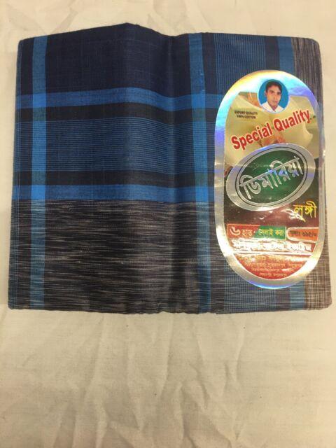 Night suit Men/'s LARGE Sarong Lungi Dhoti cotton Fabric 100/% Cotton Swimwear