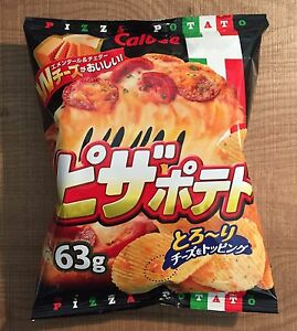 Calbee-Potato-Chips-034-Pizza-Potato-034-63g-Japan-Snack