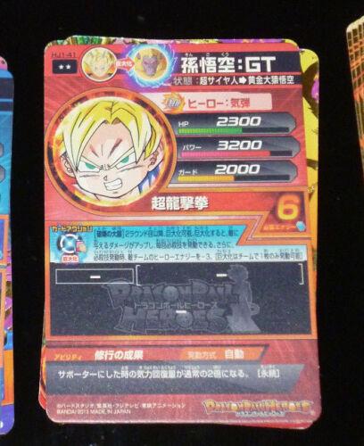 DRAGON BALL Z DBZ HEROES JAAKURYU MISSION CARD PRISM CARTE HJ1-41 RARE DBH JM NM